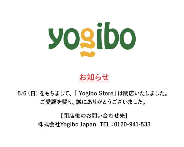 Yogibo Store