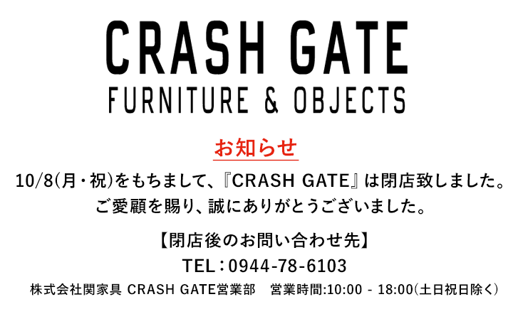 CRASH GATE