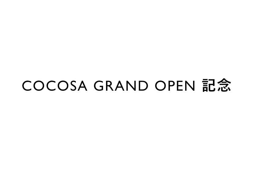 COCOSA GRAND OPEN 記念