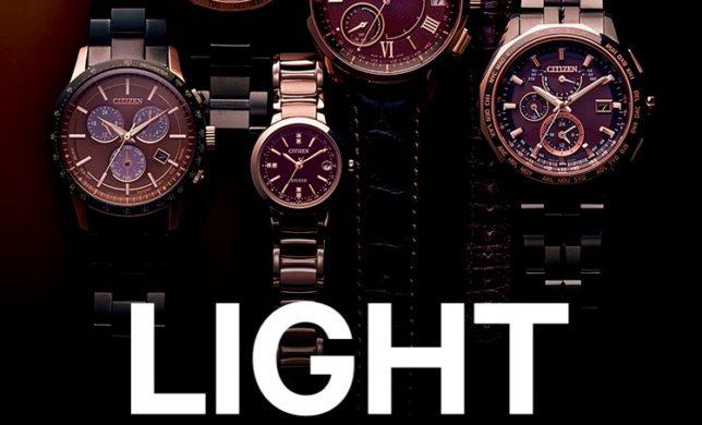 LIGHT  in BLACK 2017 先行予約受付中!