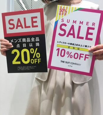 オールインワン風セットアップ☆