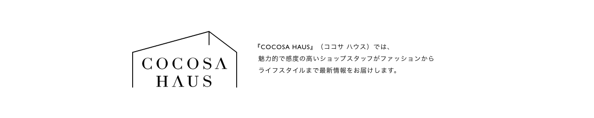 COCOSA HAUS(ココサ ハウス)VOL.2