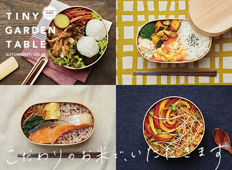 DOORS GROCERYお弁当レシピ