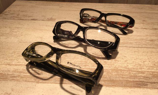 遊び心のあるメガネ