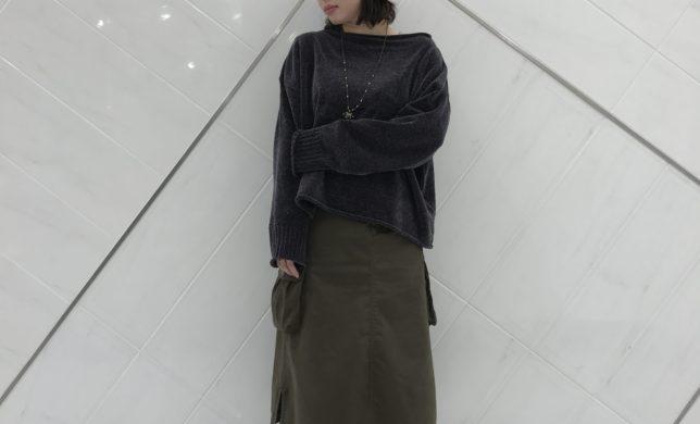 Kumamoto Style Inoue