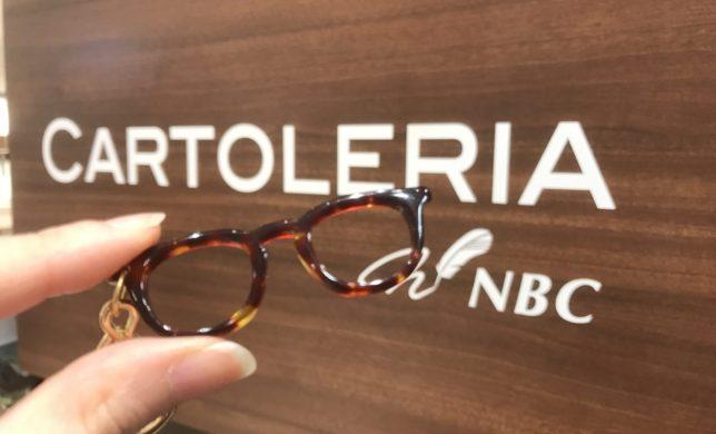 ミニチュア眼鏡キーホルダー