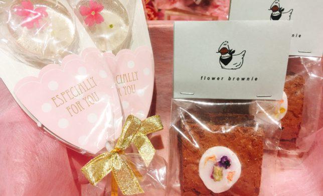 ☆バレンタインにお花のお菓子はいかがですか?☆