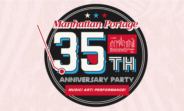 ★告知解禁★ Manhattan Portage 35TH Anniversary Party-FUKUOKA JAM-