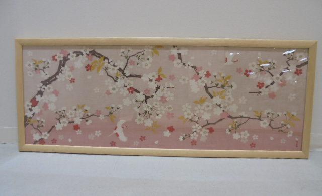 桜におめでたさを添えて!
