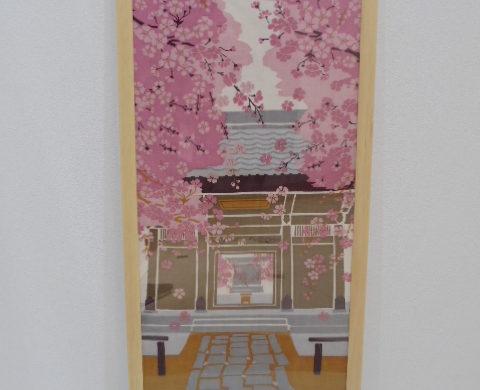 桜のトンネル❀