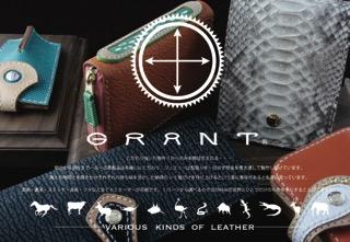 期間限定ショップのご案内: GRANT(グラント)