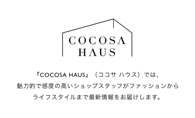 COCOSA HAUS(ココサ ハウス)VOL.3