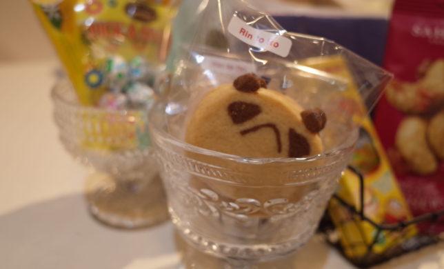 りんといとさんのクッキー!