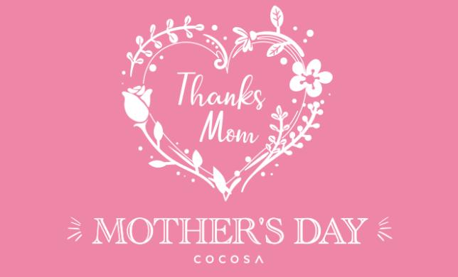 COCOSA HAUS Vol.12|母の日