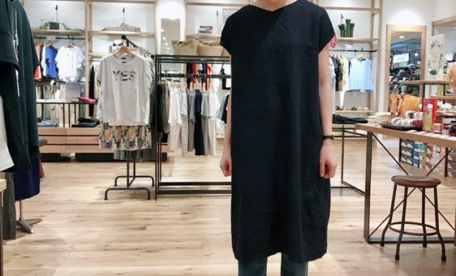 Kumamoto  Summer  Style :Tamura