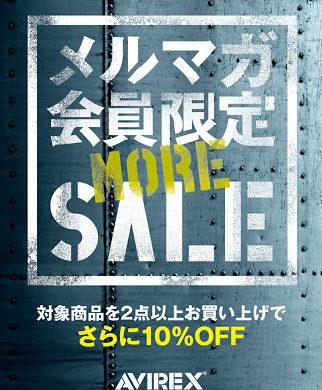 2BUY 10%OFF 本日よりスタート!!
