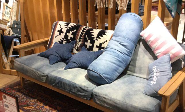 イチオシ家具
