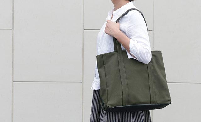 【新商品】動く仕切りのトートバッグ