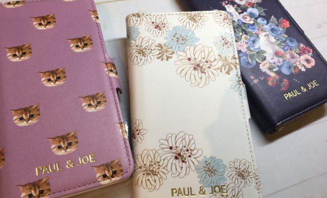 POUL&JOE🌺手帳型ケース
