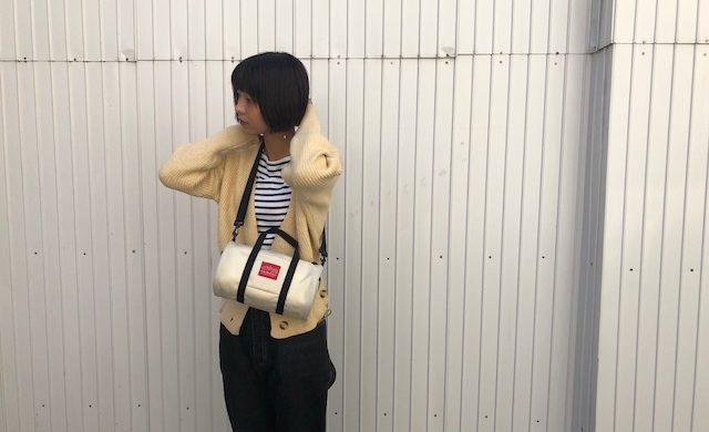 Miniature Collection Mini Chelsea Drum Bag