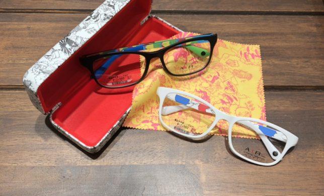こんなメガネはいかがですか?(^o^)
