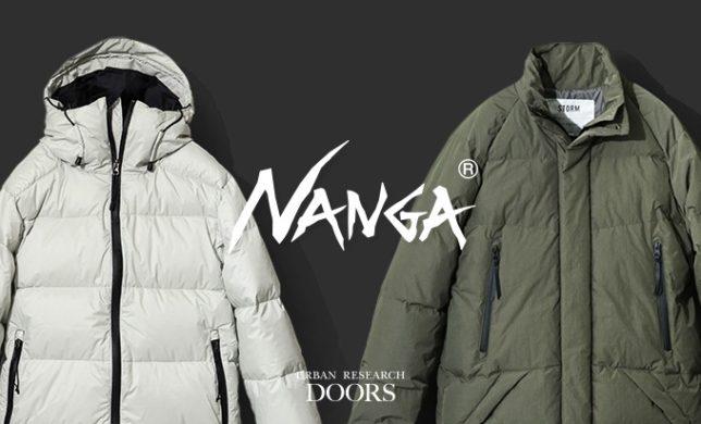 ~NANGA~DOORS冬の定番アウター