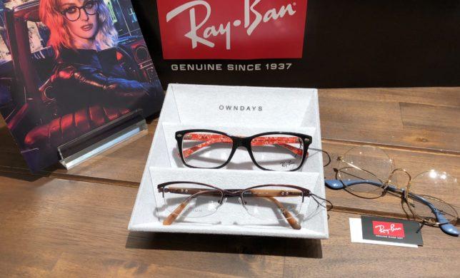 Ray-Ban眼鏡 豊富に入荷‼