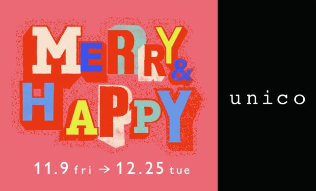 MERRY&HAPPY – 11/9(金)から
