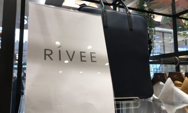 RIVEE 【 リーベ 】