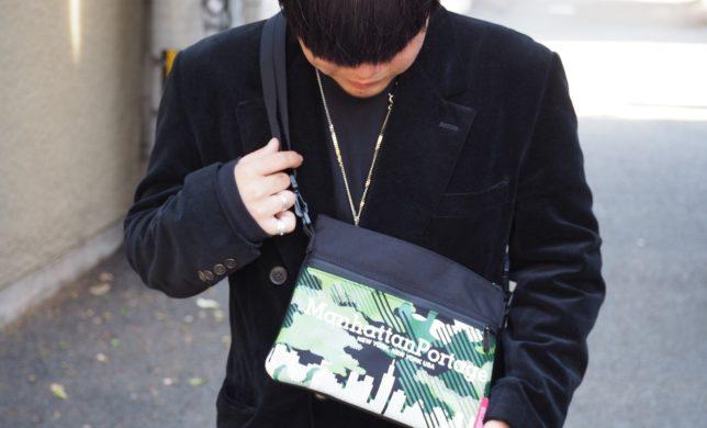 Canvas Art Print Harlem Bag