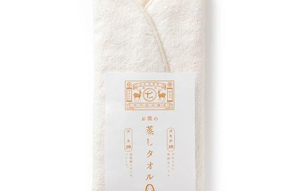 【新商品】お顔の蒸しタオル