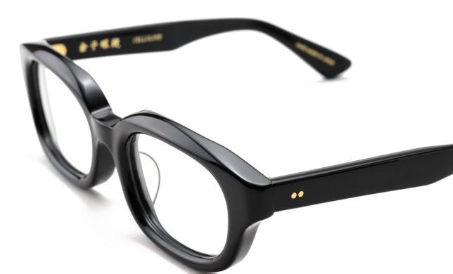 《COCOSAカード入会キャンペーン実施中》 貫禄のあるウェリントン 金子眼鏡 「KC-54」