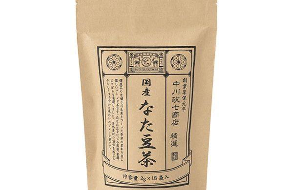 【新商品】なた豆茶 季節がわりブレンド