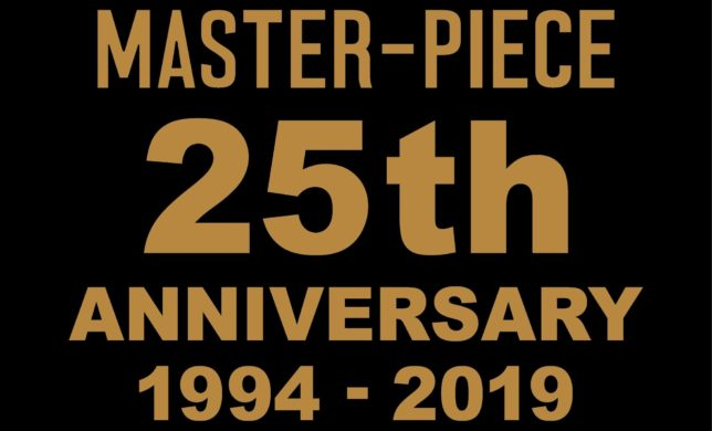 25周年記念モデルリリースのお知らせ
