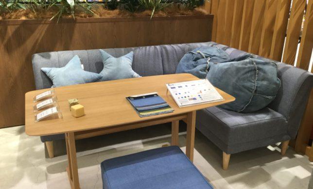 BAYFLOW家具フェア