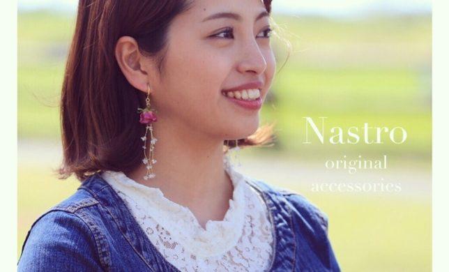 """【POP UP SHOP オープン】3F   """"Nastro"""" (5/3~6/30)"""