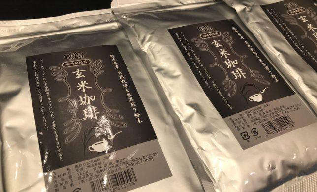 熊本県産 玄米珈琲