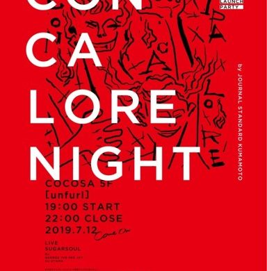 7/12(金)19:00~22:00『CONCALORE NIGHT‼』by JOURNAL STANDARD KUMAMOTO