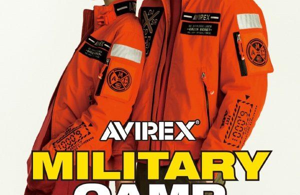 本日 MILITARY CAMP 全国一斉発売開始