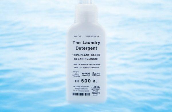 【増税前に♪】THE 洗濯洗剤