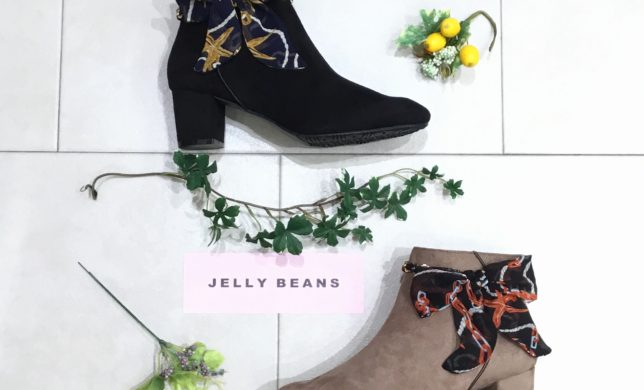 JELLY BEANS ⭐️ New arrival ⭐️