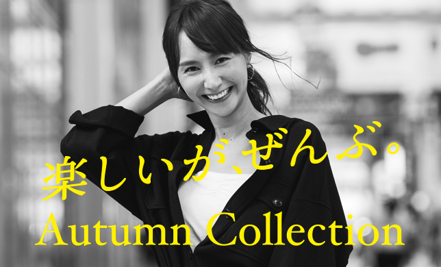 Autumn Collection 2019