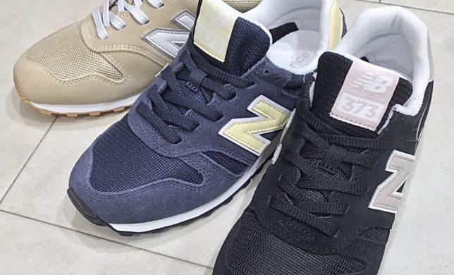 new balance 人気商品【373】新作入荷♪♪