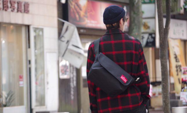 日本人の体型に合わせたメッセンジャーバッグ。
