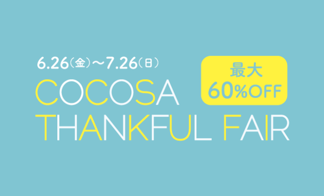 COCOSA THANKFUL FAIR