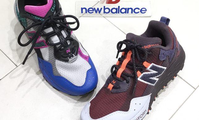 【new balance FRESH FOAM CRAG TRAIL】ニューカラー登場🎶