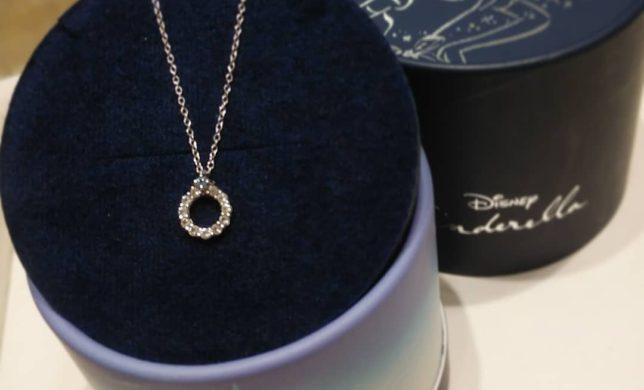 💎 Disney 💎