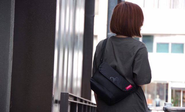 クッション性の高いメッセンジャーバッグ