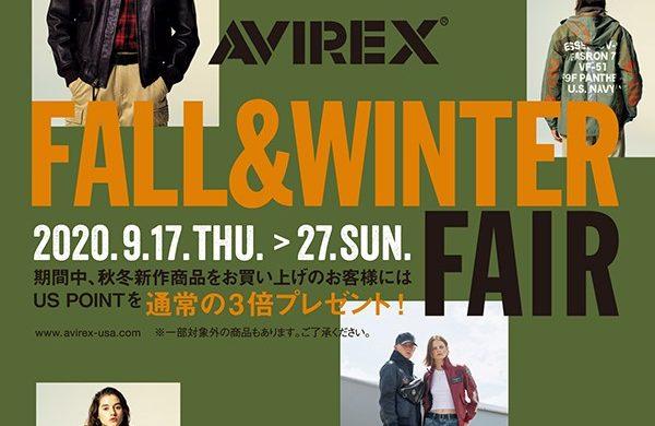 ポイント3倍のFALL&WINTERフェア開催!
