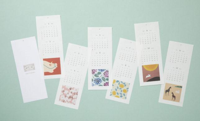 【キャンペーン】オリジナルカレンダープレゼント